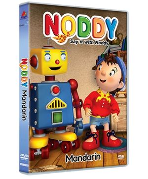 Classic Media Noddy Say It With Noddy DVD - Mandarin
