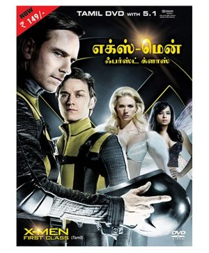 20th Century Fox DVD X-Men First Class - Tamil