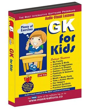 MAS Kreations GK For Kids - English