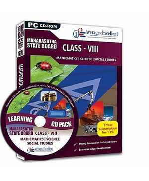 Average2Excellent CD Class VIII Combo Pack - Maharashtra Board