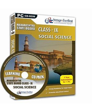 Average2Excellent CD Class IX Social Science - Maharashtra State Board