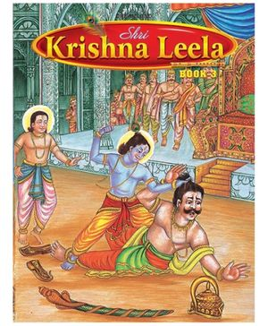 Dreamland Story Book Shri Krishan Leela Part 3 - English