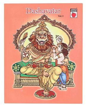 Apple Books Dashavatar Volume - 1