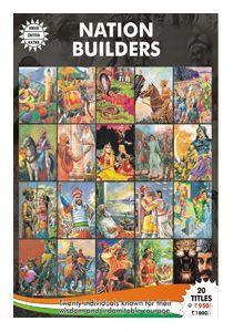 Amar Chitra Katha - Nation Builders
