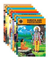 Amar Chitra Katha The Ultimate Collection Vol 2 - English