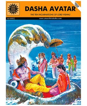 Amar Chitra Katha Dasha Avatar - English