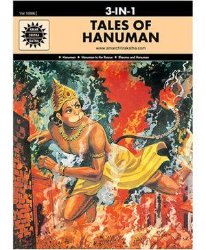 Amar Chitra Katha Tales Of Hanuman