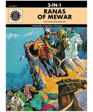 Amar Chitra Katha - Ranas Of Mewar