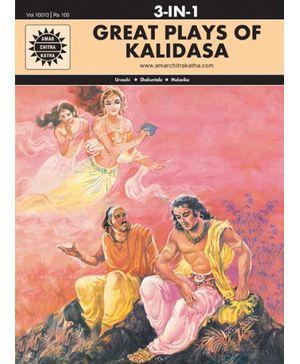 Amar Chitra Katha - Great Plays Of Kalidasa