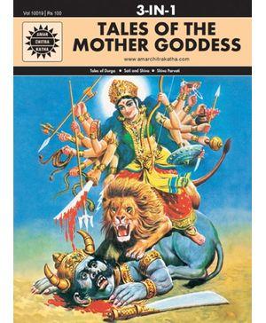 Amar Chitra Katha Tales of the Mother Goddess
