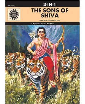 Amar Chitra Katha The Sons Of Shiva