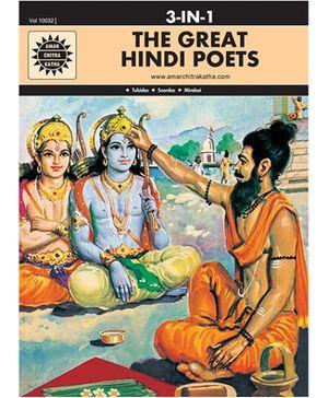Amar Chitra Katha - The Great Hindi Poets