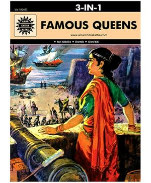 Amar Chitra Katha - Famous Queens