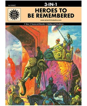 Amar Chitra Katha - Heroes To Be Remembered