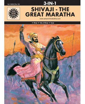 Amar Chitra Katha - Shivaji The Great Maratha