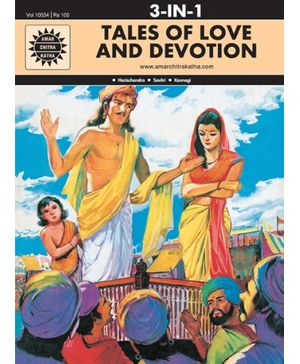 Amar Chitra Katha - Tales Of Love And Devotion
