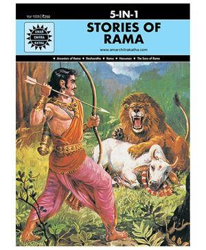 Amar Chitra Katha - Stories Of Rama