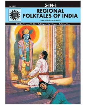 Amar Chitra Katha - Regional Folktales Of India