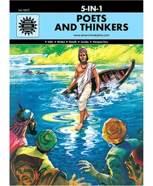 Amar Chitra Katha - Poets And Thinkers