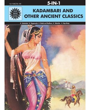 Amar Chitra Katha - Kadambari And Other Ancient Classics