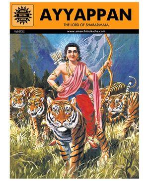 Amar Chitra Katha Ayyappan - English