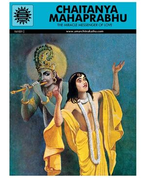 Amar Chitra Katha Chaitanya Mahaprabhu