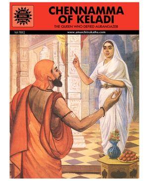 Amar Chitra Katha Chennamma of Keladi - English