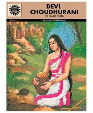 Amar Chitra Katha Devi Choudhurani