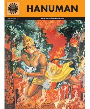 Amar Chitra Katha Hanuman - English