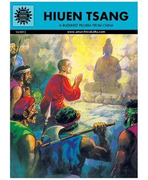 Amar Chitra Katha Hiuen Tsang - English