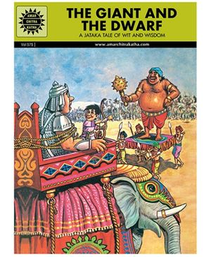 Amar Chitra Katha The Giant And The Dwarf - English