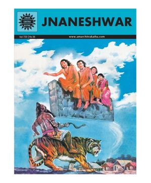Amar Chitra Katha Jnaneshwar