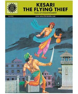 Amar Chitra Katha Kesari The Flying Thief - English