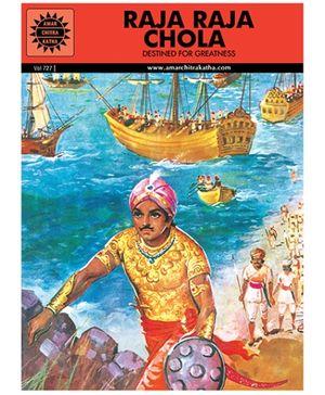 Amar Chitra Katha Raja Raja Chola - English