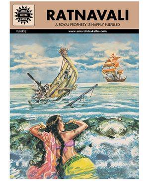 Amar Chitra Katha - Ratnavali