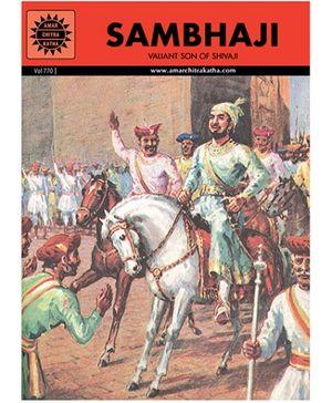 Amar Chitra Katha - Sambhaji