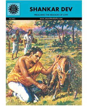 Amar Chitra Katha - Shankar Dev