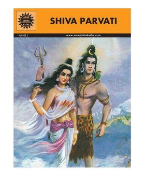 Amar Chitra Katha Shiva Parvati