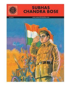 Amar Chitra Katha - Subhas Chandra Bose