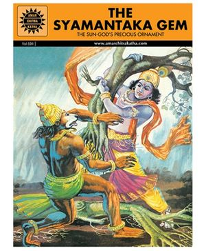 Amar Chitra Katha The Syamantaka Gem