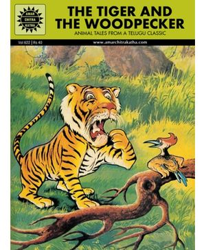Amar Chitra Katha - Tiger And The Woodpecker