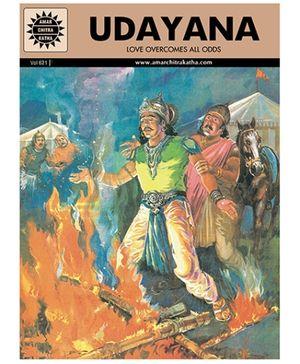 Amar Chitra Katha - Udayana