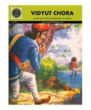 Amar Chitra Katha - Vidyut Chora