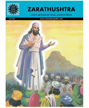 Amar Chitra Katha Zarathushtra
