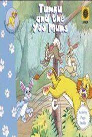 Amar Chitra Katha - Tumku And The Yoo Muns