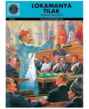 Amar Chitra Katha Lokamanya Tilak - English