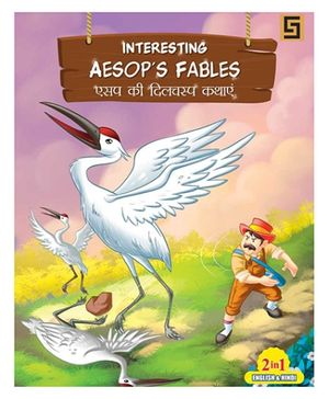 Golden Sapphire Aesops Fables - English And Hindi