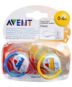 Avent Orthodontic Fashion Soother - Pack Of 2