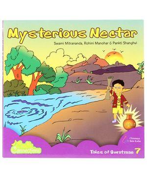 Chinmaya Mission Mysterious Nectar - English