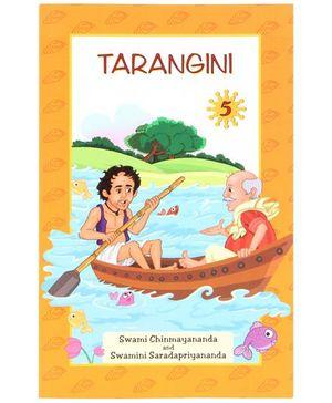 Chinmaya Mission Tarangini 5 - English